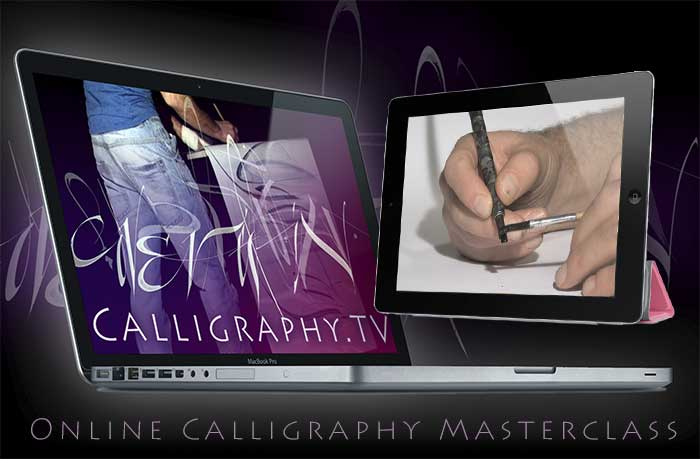 online educational calligraphy video
